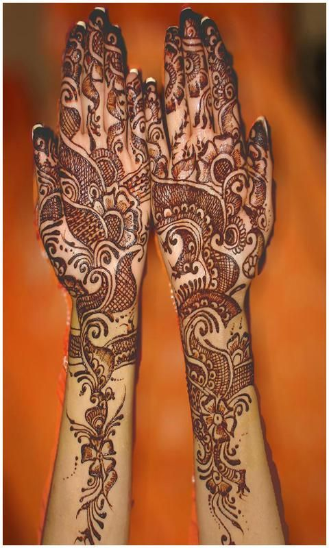 Latest Mehndi Designs 2017 screenshot 2