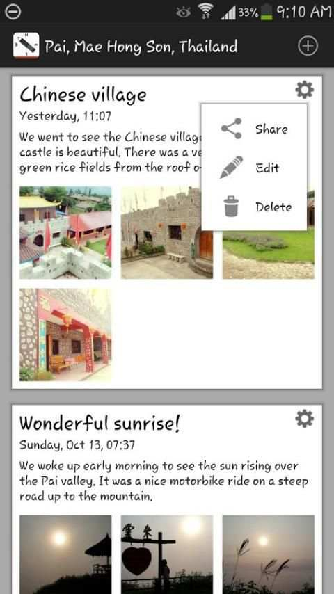 Travel Diary 5 تصوير الشاشة