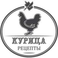 Курица Вкусные Рецепты icon