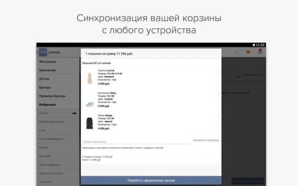 Lamoda: одежда и обувь он-лайн screenshot 7
