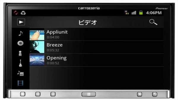 CarMediaPlayer screenshot 3