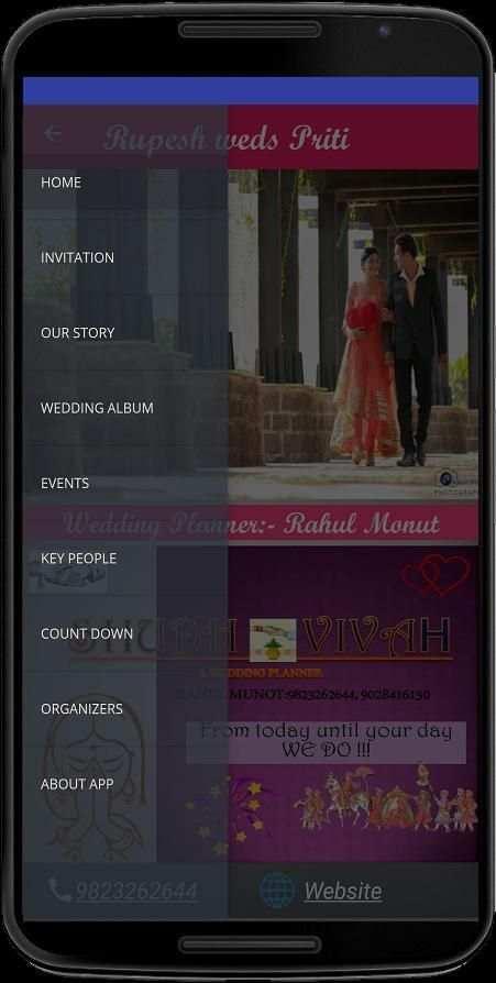 Rupesh Weds Priti screenshot 7
