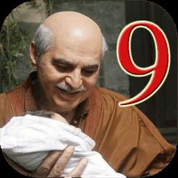 حلقات باب الحارة الجزء التاسع أيقونة