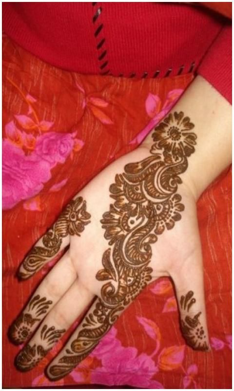 Latest Mehndi Designs 2017 screenshot 5