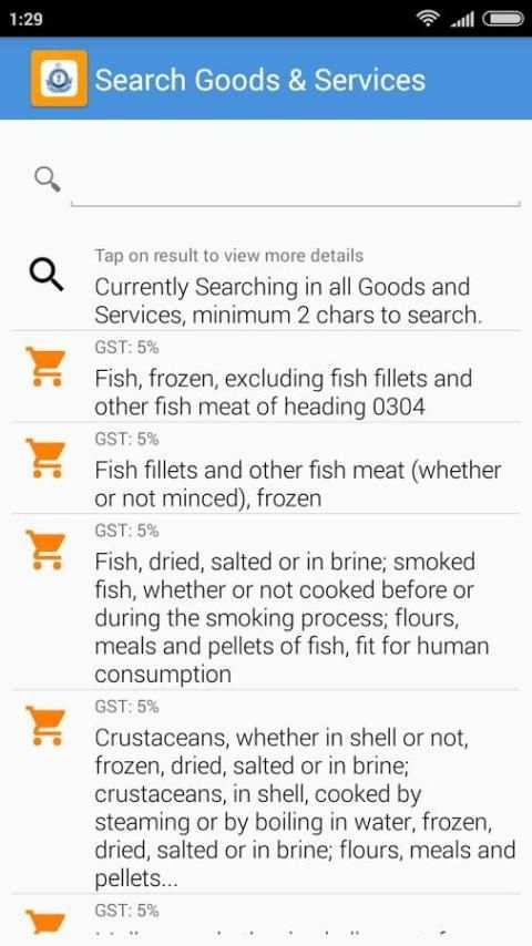 GST Rate Finder screenshot 5