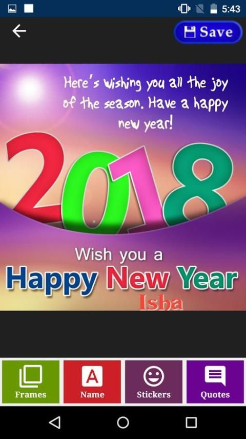 2018 New Year Greetings, Gif's and Photo Frames screenshot 1