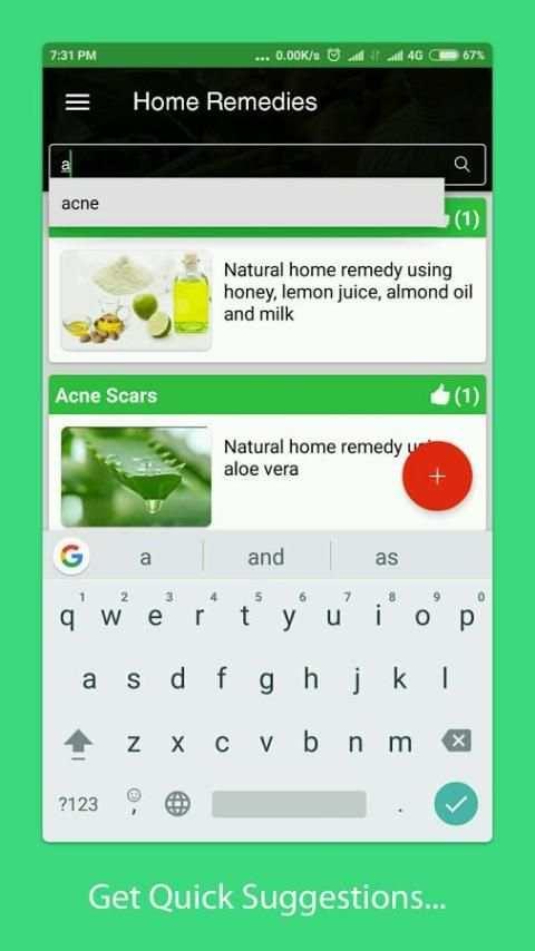 Home Remedies скриншот 3