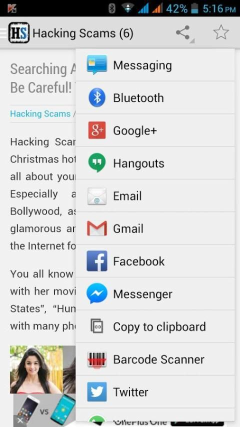 Hacking Scams (Hackers News) 3 تصوير الشاشة