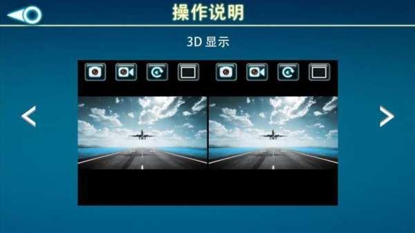 JAD-UFO screenshot 4