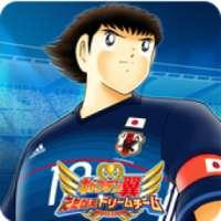 Captain Tsubasa ~ Dream Team ~ on 9Apps