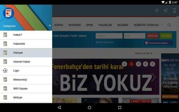 Gazeteler screenshot 3