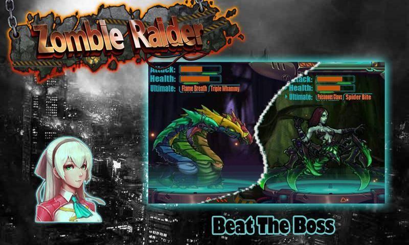 Zombie Raider: Halloween Ed screenshot 1