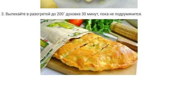 Курица Вкусные Рецепты screenshot 13