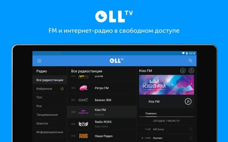 OLL.TV - Украинское онлайн ТВ screenshot 15