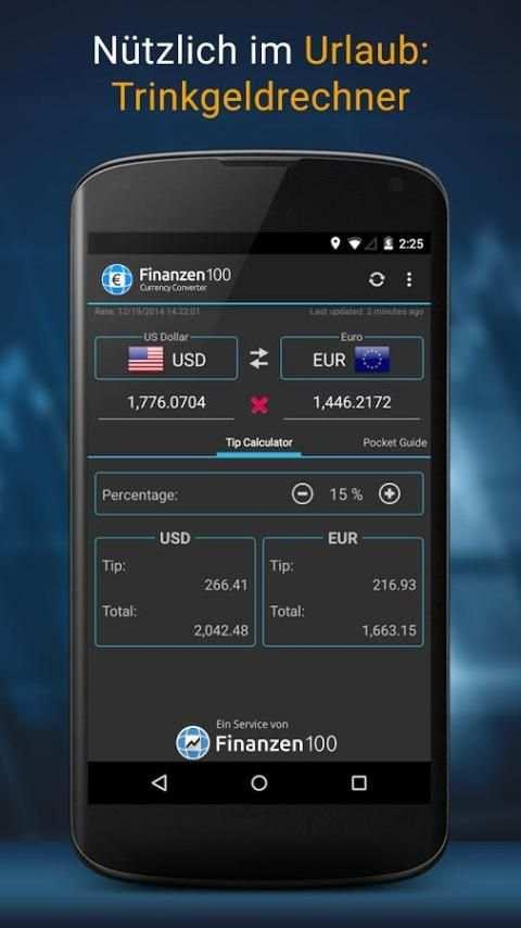 Währungsrechner - Finanzen100 скриншот 3