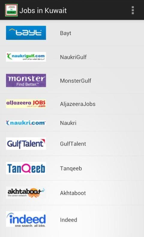 Jobs in Kuwait City 1 تصوير الشاشة