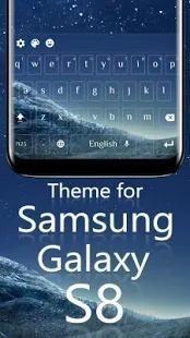 Galaxy S8 Samsung Keyboard screenshot 6