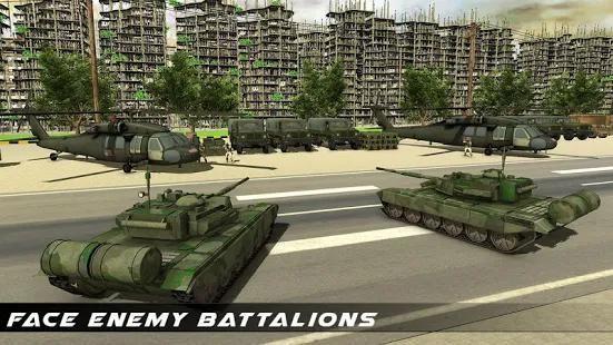 US Army Transport Game - Army Cargo Plane & Tanks screenshot 1
