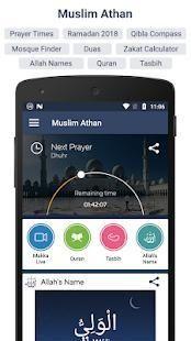 Muslim Athan - Prayer Times & Ramadan 2018 20 تصوير الشاشة