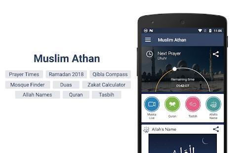 Muslim Athan - Prayer Times & Ramadan 2018 6 تصوير الشاشة