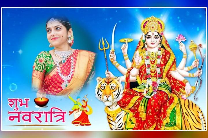 Navratri Photo Frame screenshot 8