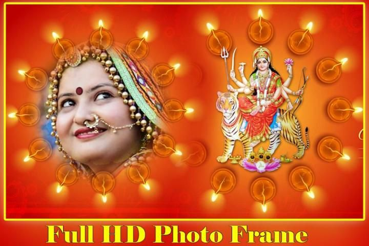 Navratri Photo Frame screenshot 2