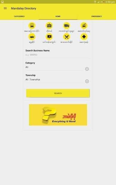 Mandalay Directory screenshot 9