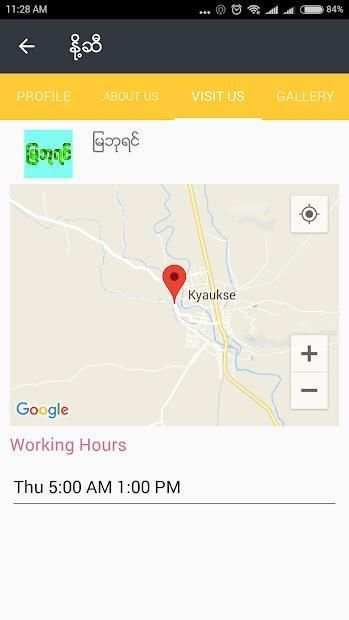 Mandalay Directory screenshot 7
