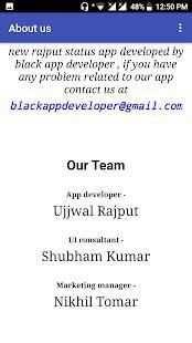 New Rajput status ,राजपूत स्टेटस (hindi) screenshot 6