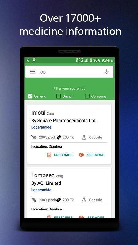 Drugbook - All Medicine Guide 6 تصوير الشاشة