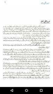 Mohabbat Yaqeen Aitmad Novel by Sumaira Sharif screenshot 3