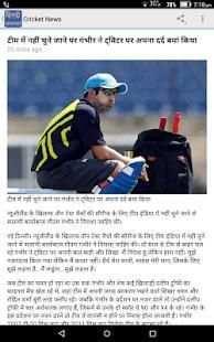 Daily News Hindi All Newspapers screenshot 7