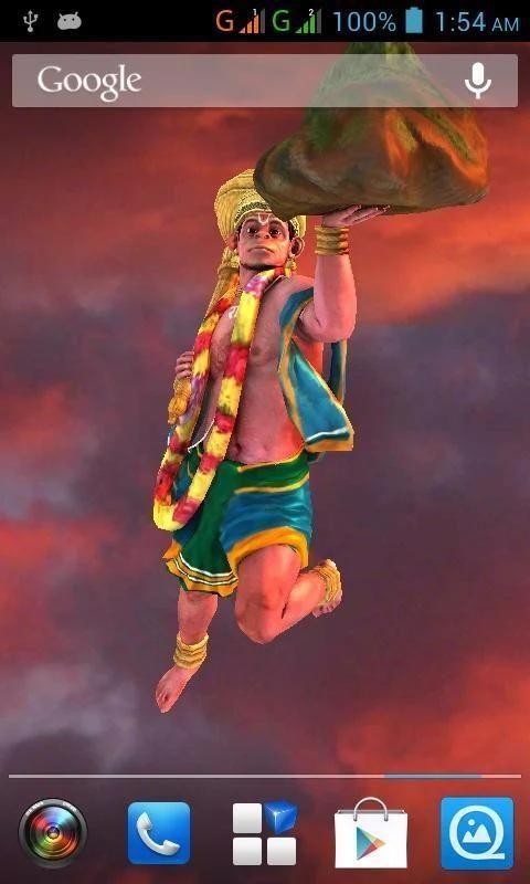 3D Hanuman Live Wallpaper 1 تصوير الشاشة