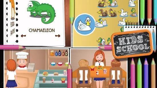 Kids School - Games for Kids स्क्रीनशॉट 2