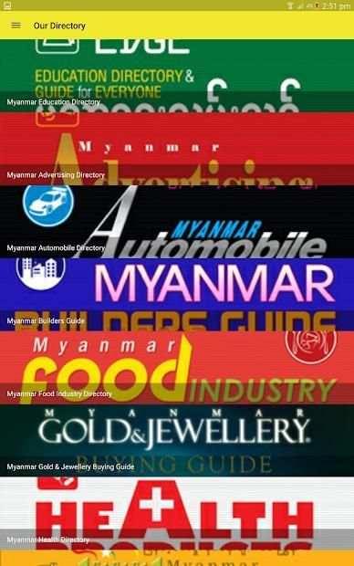 Mandalay Directory screenshot 13