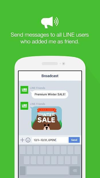 LINE@App (LINEat) 2 تصوير الشاشة