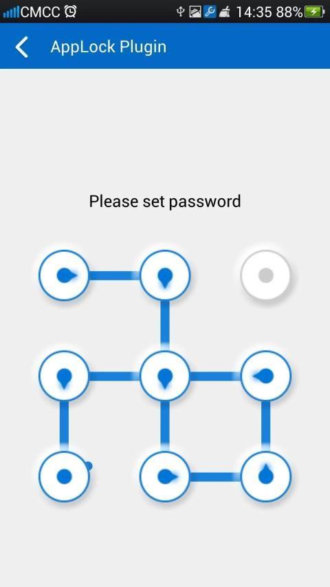 AppLock Plugin - Guard Privacy screenshot 5