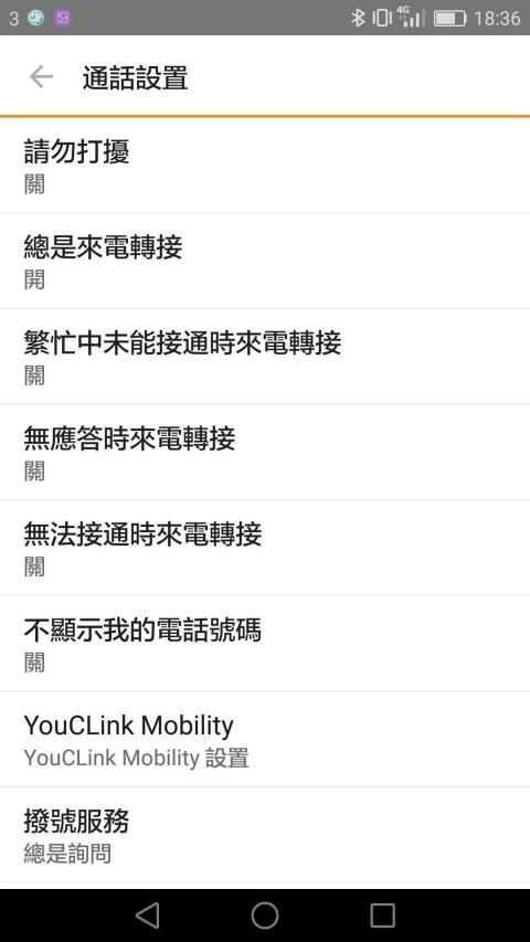 YouCLink स्क्रीनशॉट 1