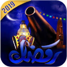 Ramadan All In One: Quran MP3-TV-Cards-Nachid 2019 أيقونة