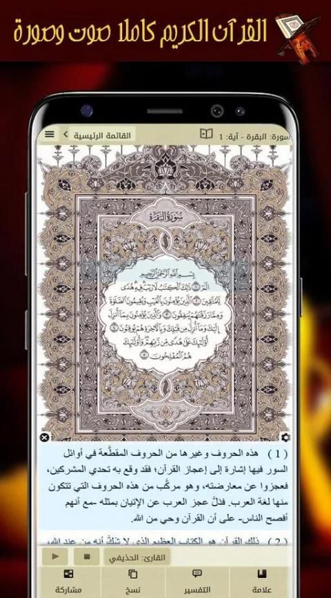 Ramadan All In One: Quran MP3-TV-Cards-Nachid 2019 9 تصوير الشاشة