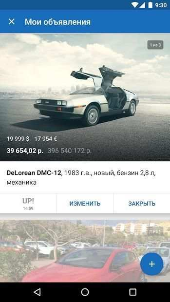 Автобарахолка Onliner screenshot 5