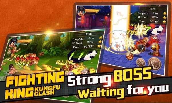 Fighting King:Kungfu Clash Game Offline screenshot 3