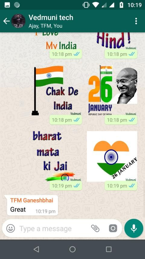 Republic Day Stickers for Whatsapp (WAStickerApps) screenshot 5