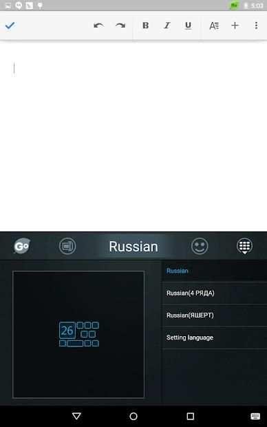 Russian Language - GO Keyboard screenshot 1