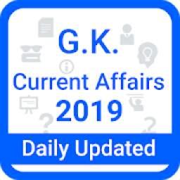 GK & Current Affairs 2019, Railway, SSC, IBPS