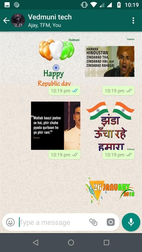 Republic Day Stickers for Whatsapp (WAStickerApps) screenshot 4