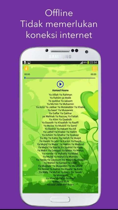 Lagu Anak Anak Islami 5 تصوير الشاشة