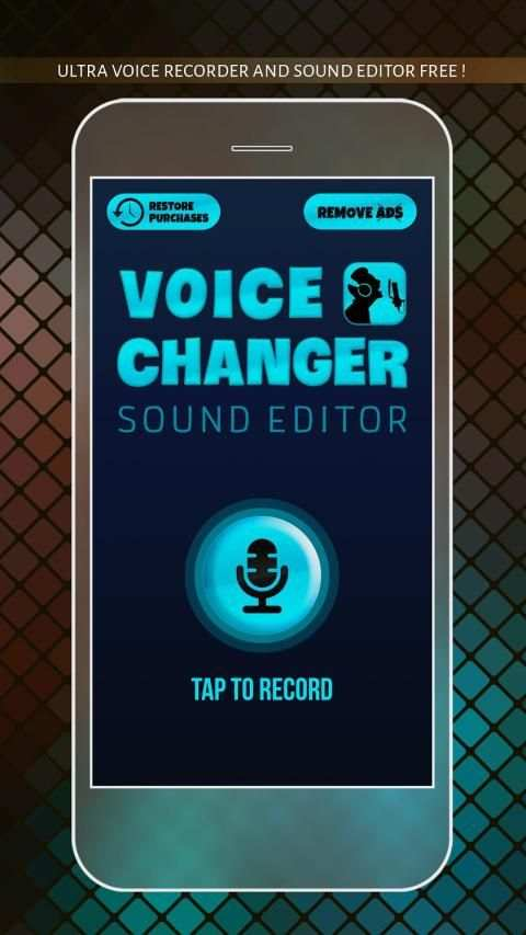Funny Voice Changer screenshot 3