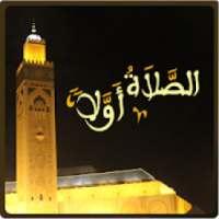 ikon Salaat First (horaires de prière)