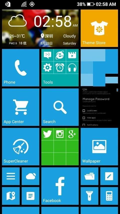 WP Launcher (Windows Phone Style) 7 تصوير الشاشة
